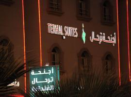 Terhal Hotel Suites