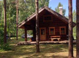 Aadama Holiday Home, Reiu