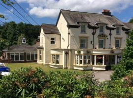 Briars Hall Hotel, Burscough