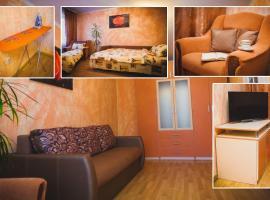 Babylon Apartments On Stepan Bandera, Rivne