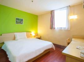 7Days Inn Foshan Sanshui Square, Sanshui