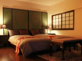 Heian Residence Gozan
