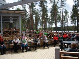 Hostel Pitkäjärvi, Peipohja