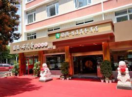 Easy Inn Lianyue, Xiamen