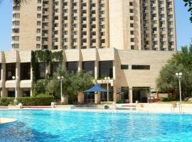 Ramada Jerusalem Hotel, Jerusalem