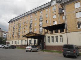 Congress Hotel Alexandrov, Aleksandrov