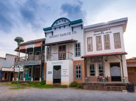 Panther Creek Resort, Ban Bung Toei