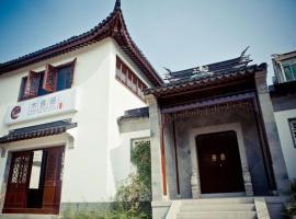 Moon Shine Inn, Suzhou