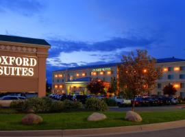 Oxford Suites Spokane Valley, وادي سبوكان