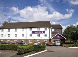 Premier Inn Stevenage North, Stevenage