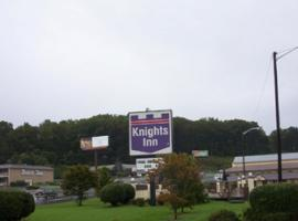 Knights Inn Collinsville, Collinsville