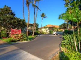 Kihei Bay Surf by AA Oceanfront Rentals and Sales