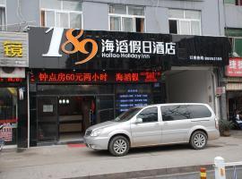 Hangzhou Hai Tao Holiday Hotel