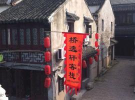 Tongli Bridge Yixuan Guesthouse, Suzhou