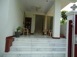 Basil Inn, Agra