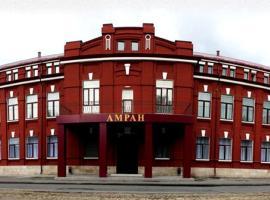 Amran Hotel, Vladikavkaz