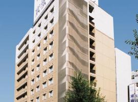 Toyoko Inn Nagoya-eki Sakuradori-guchi Shinkan, Nagoja