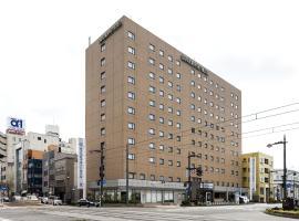 Daiwa Roynet Hotel Toyama, Toyama