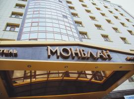 Booking com: Отель Аркадия - Чита, Россия