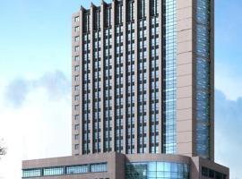 Jammy International Hotel, Shishi
