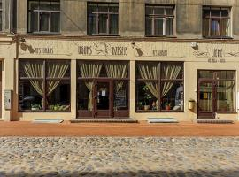 Liene, Riga