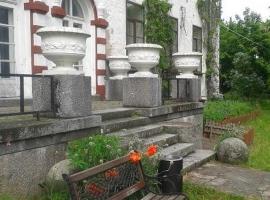 Lesogorskaya Resort, Lesogorskiy
