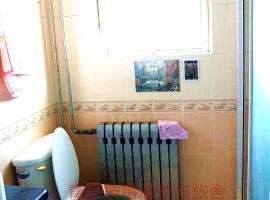 Qingdao Peter Pan Hostel, Qingdao