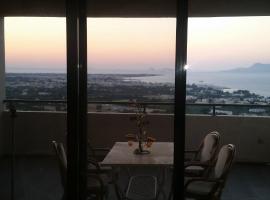 Aegean Sea View Bsv, Kos Town