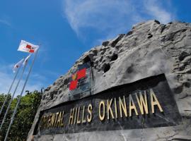 Oriental Hills Okinawa, Onna