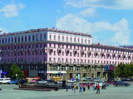 , Chelyabinsk