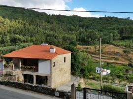 Casa Campo dos Prazos, Torre de Cima