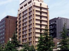 Toyoko Inn Osaka Umeda Nakatsu No.1, Osaka