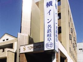 , Gifu