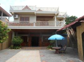 My Villa Guesthouse, Siem Reap
