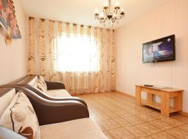 Capital Apartments on Qabanbay Batyra 42, Astana