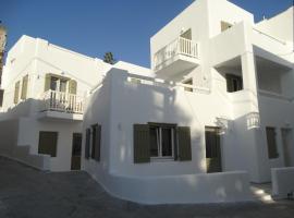 Anassa Suites, Naxos Chora