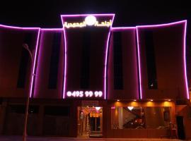 Al Mohamedeya Suites