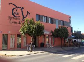 Hotel León Tierra de Vinos, La Palma del Condado