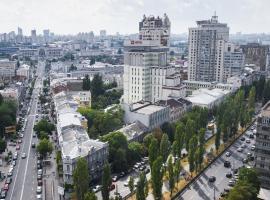 ibis Kiev City Center, Kijev