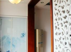 Meisu Seaview Holiday Home, Qingdao