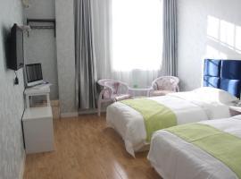 Xianyang Moonlight Island Style Hotel