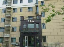 Dongdaihe Shanhai Tongwan Kanhai Apartment, Suizhong
