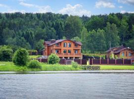 VIP Raubichi Holiday Home, Ostroshitskiy Gorodok
