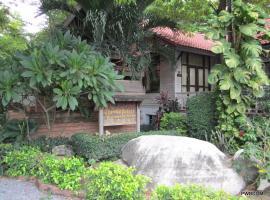 The Old Palace Resort Klong Sa Bua, Phra Nakhon Si Ayutthaya