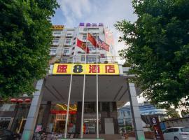 Super 8 Hotel Guangzhou Dongpu, Guangzhou
