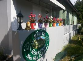 Green Home, Ban Mae Nam