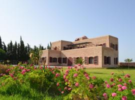 Villa Essaouira, Ounara