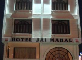 Hotel Jai Mahal, Udaipur