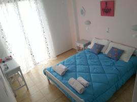 Fortuna Rooms, Masztihári