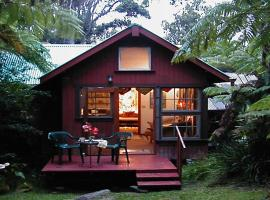 Ferny Hollow-Romantic Rainforest Cottage, Volcano